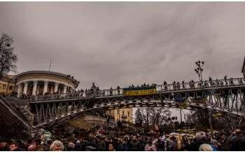Киев. Фотохроника. 23 февраля