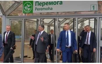 Станция метро «Победа» в Харькове официально открыта