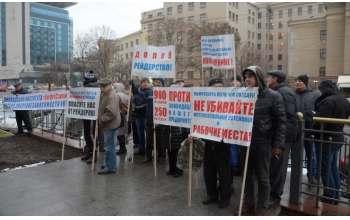 «Cпасите нас от рейдеров»: пикет сотрудников харьковского предприятия