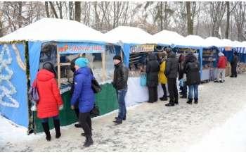 Новогодняя ярмарка в саду Шевченко