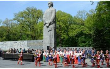 Как в Харькове 9 мая отмечали